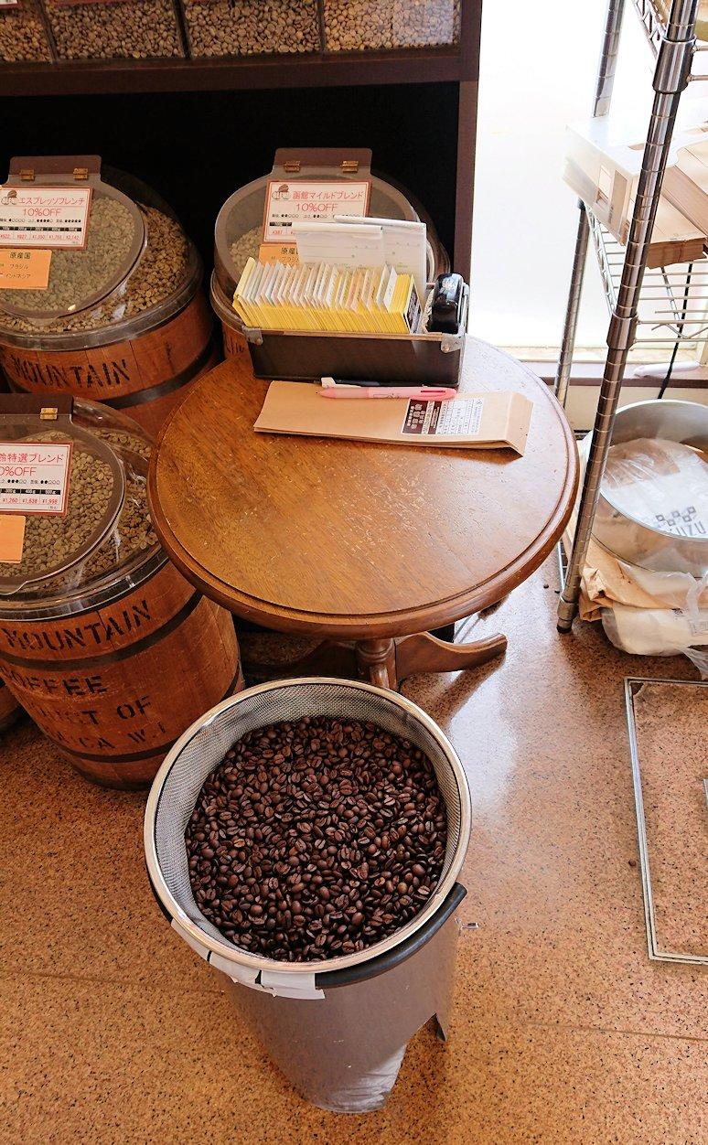 函館市内で路面電車に乗って函館に向かい美鈴珈琲でコーヒーを購入3
