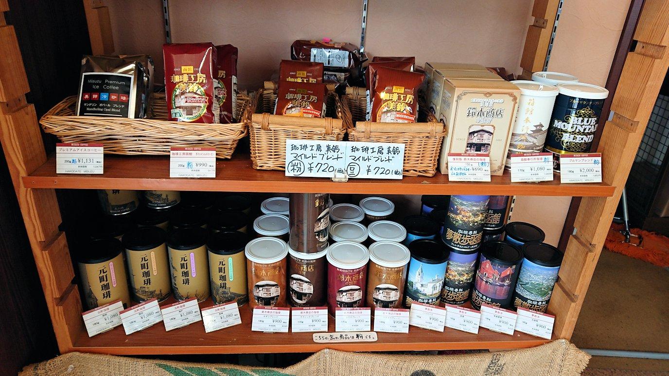 函館市内で路面電車に乗って函館に向かい美鈴珈琲でコーヒーを購入6