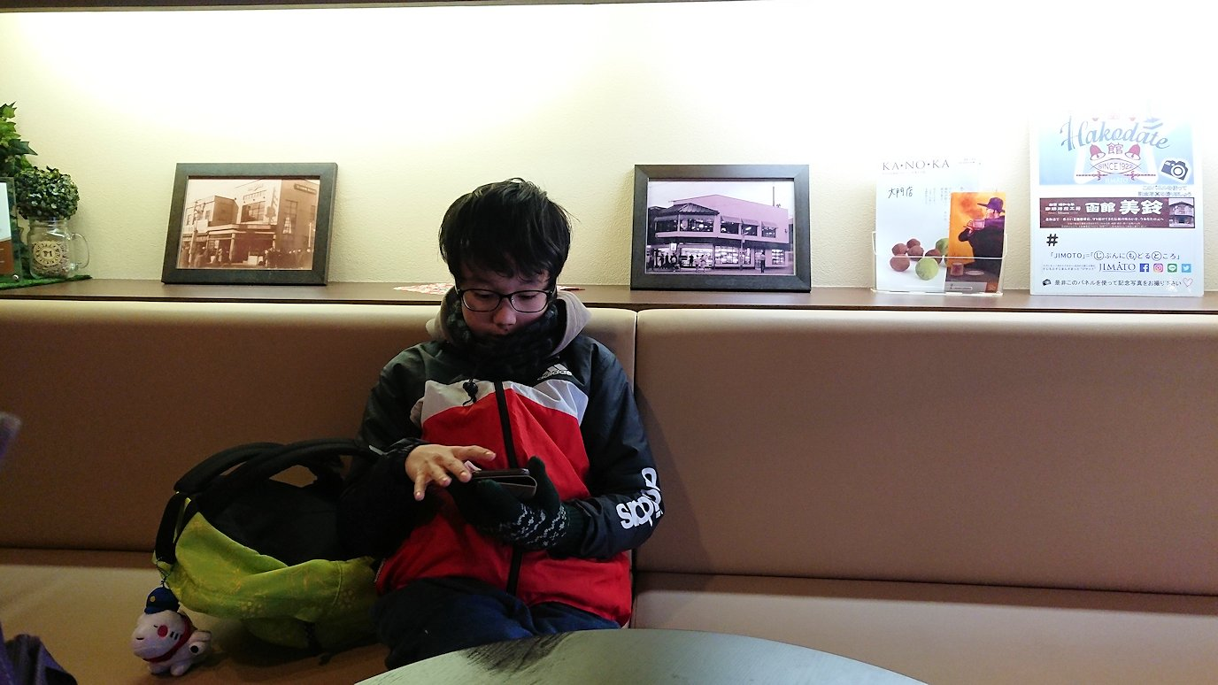 函館市内で路面電車に乗って函館に向かい美鈴珈琲でコーヒーを購入9