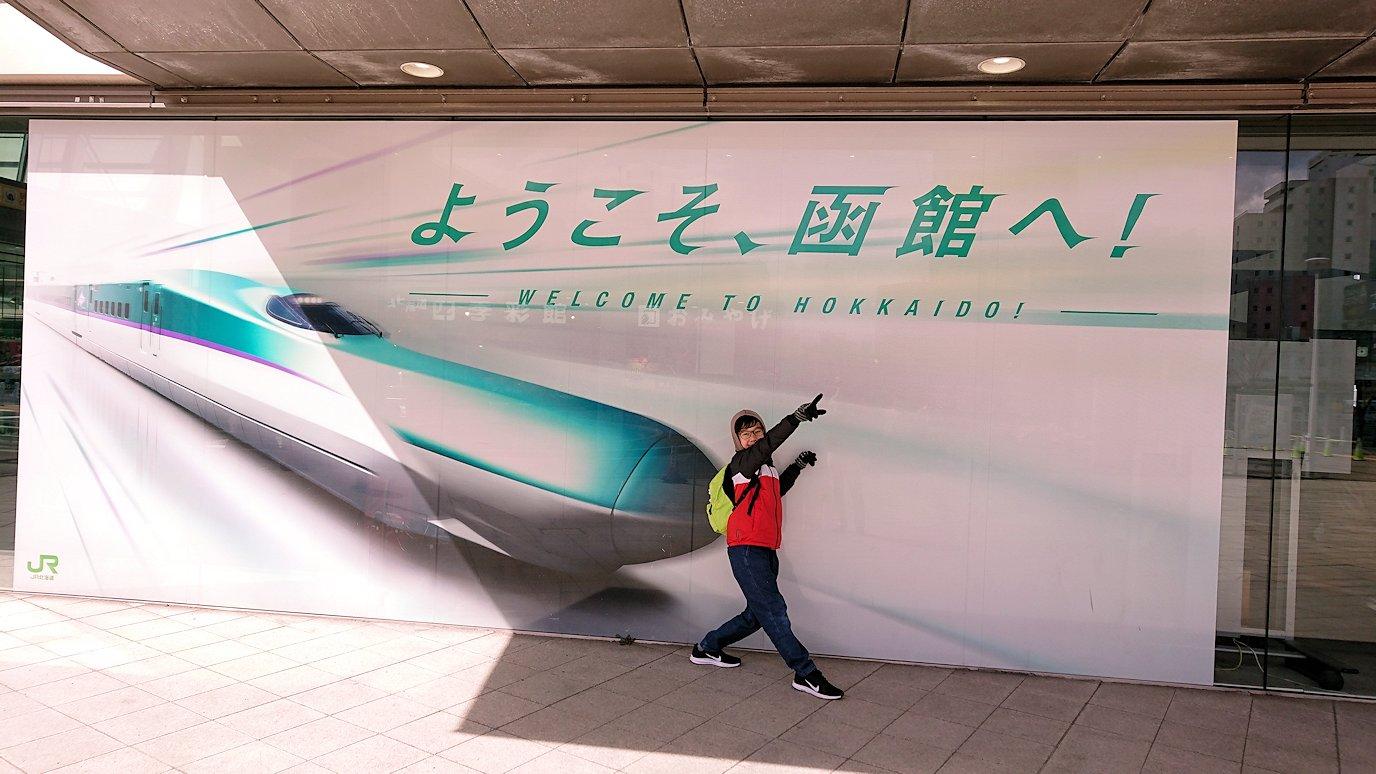 函館市内で空港に向かうバスに乗る