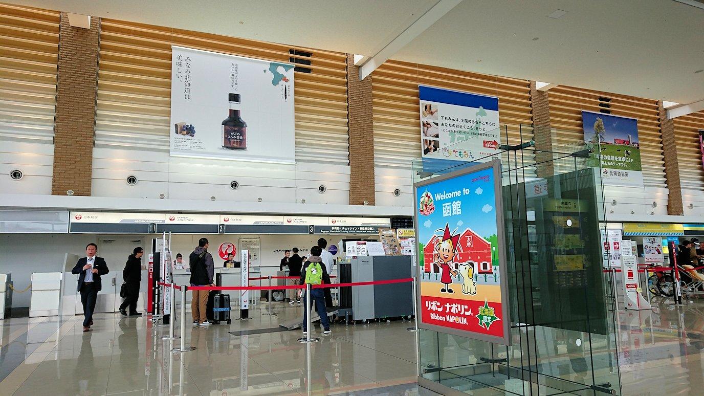 函館市内で空港に向かうバスに乗って函館空港に到着8