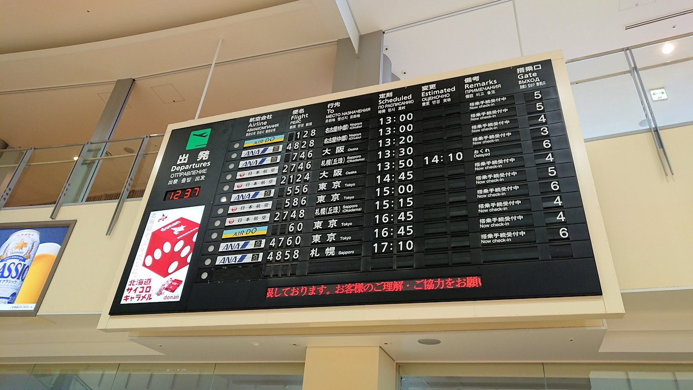 函館空港の中を散策する2