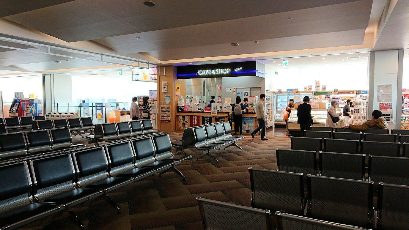函館空港の中を散策する8