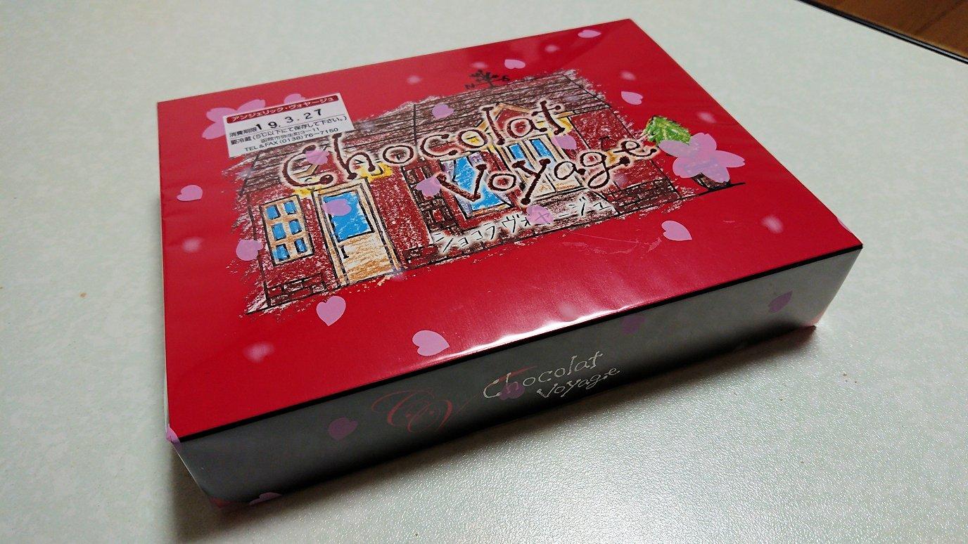 函館市内で人気のスイーツ店「ショコラ・ ヴォヤージュ」を食べる1