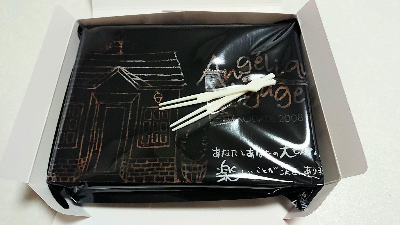 函館市内で人気のスイーツ店「ショコラ・ ヴォヤージュ」を食べる3