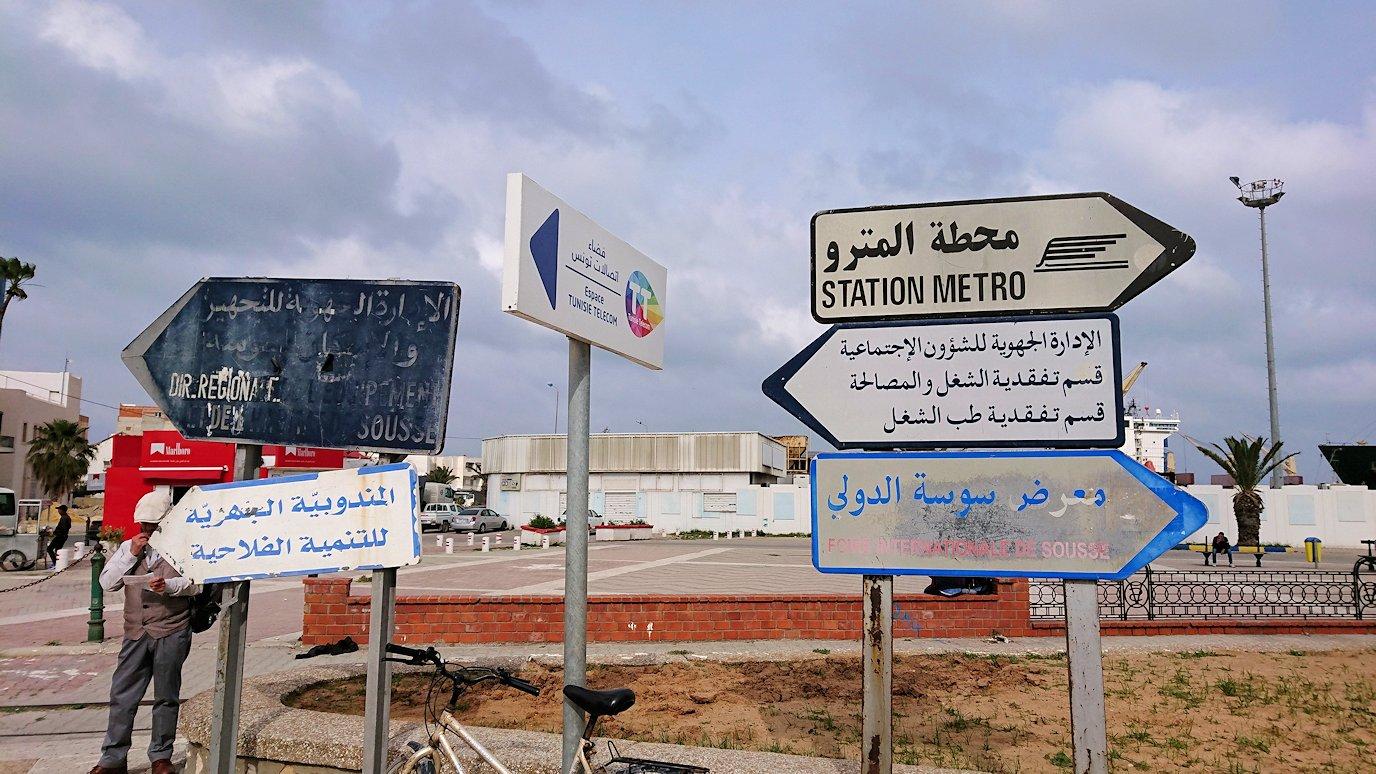 チュニジアのスースからポートエルカンタウィに移動1