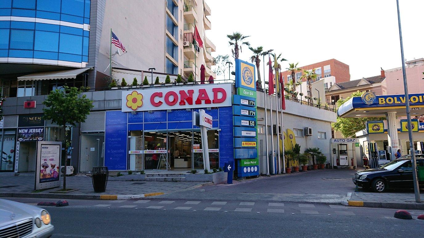 アルバニアで首都ティラナのホテル近くのスーパーマーケットへ7