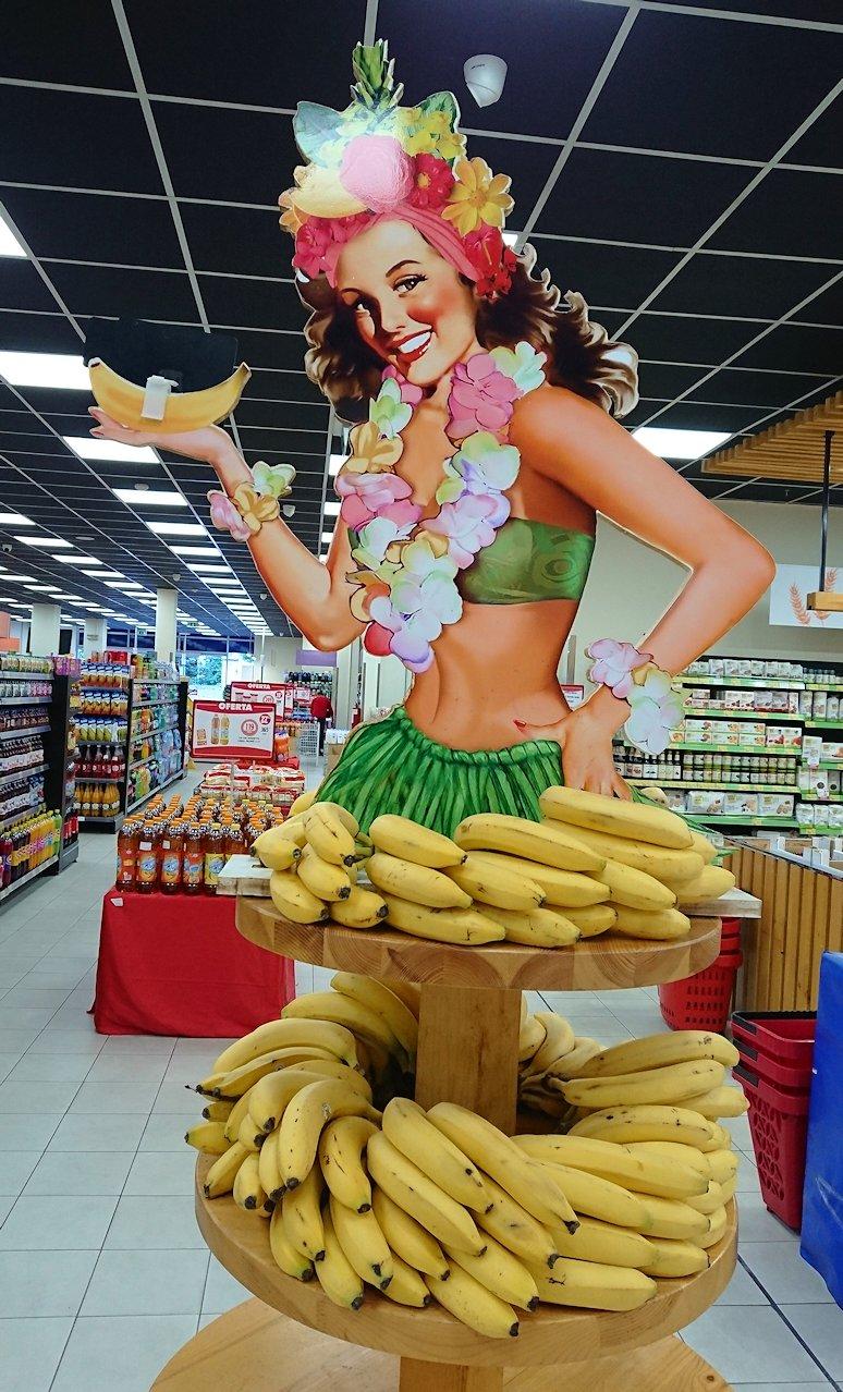 アルバニアで首都ティラナのホテル近くのスーパーマーケットに到着4
