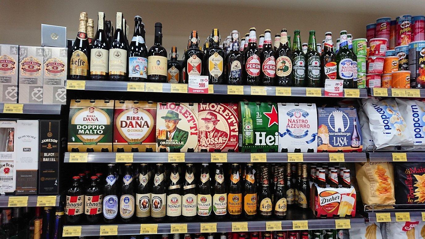 アルバニアで首都ティラナのホテル近くのスーパーマーケットに到着7