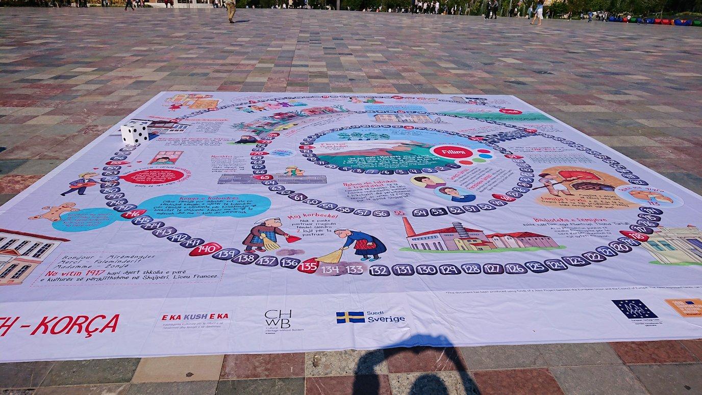 アルバニアで首都ティラナのスカンデルベグ広場ですごろくを発見1