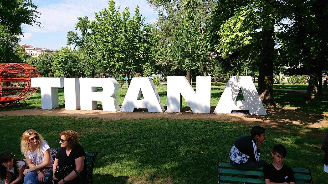 アルバニアで首都ティラナで子供の日イベントを楽しむ3