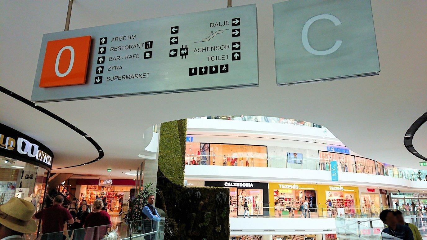 アルバニアのティラナ市内のショッピングモールに入る9