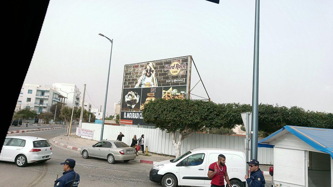 チュニジア:スースのホテルで朝食を9