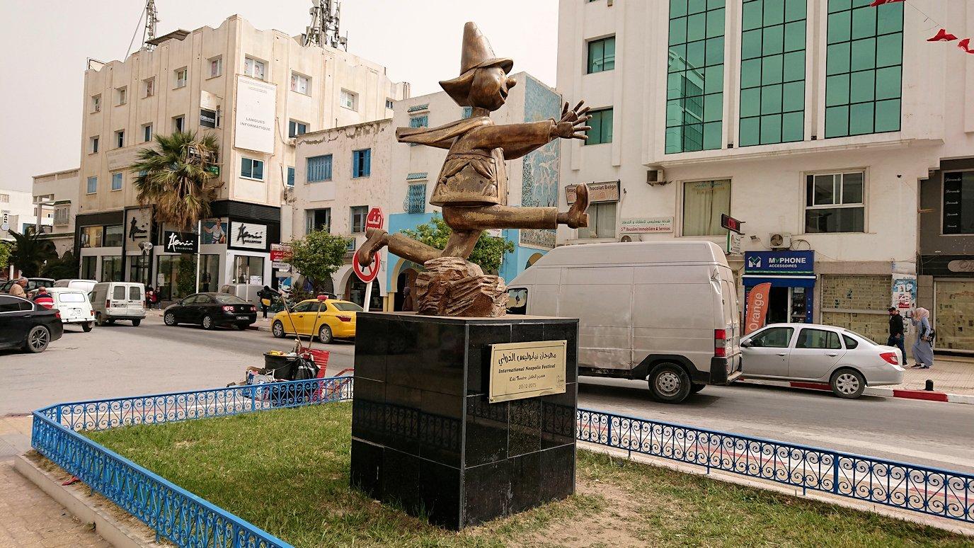 チュニジア:ナブールの街の陶器屋さんから中心街へ移動6