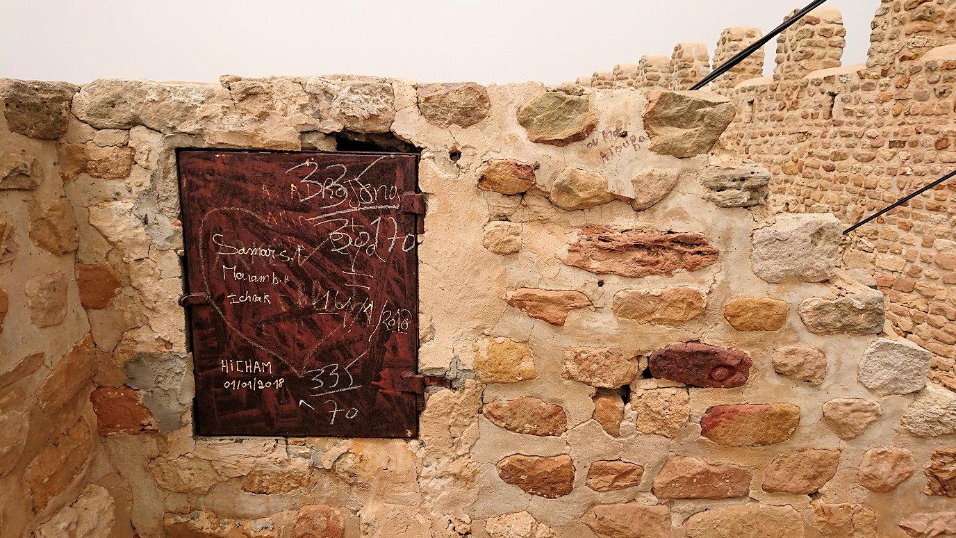 チュニジア:ケリビアの城塞内の様子は6