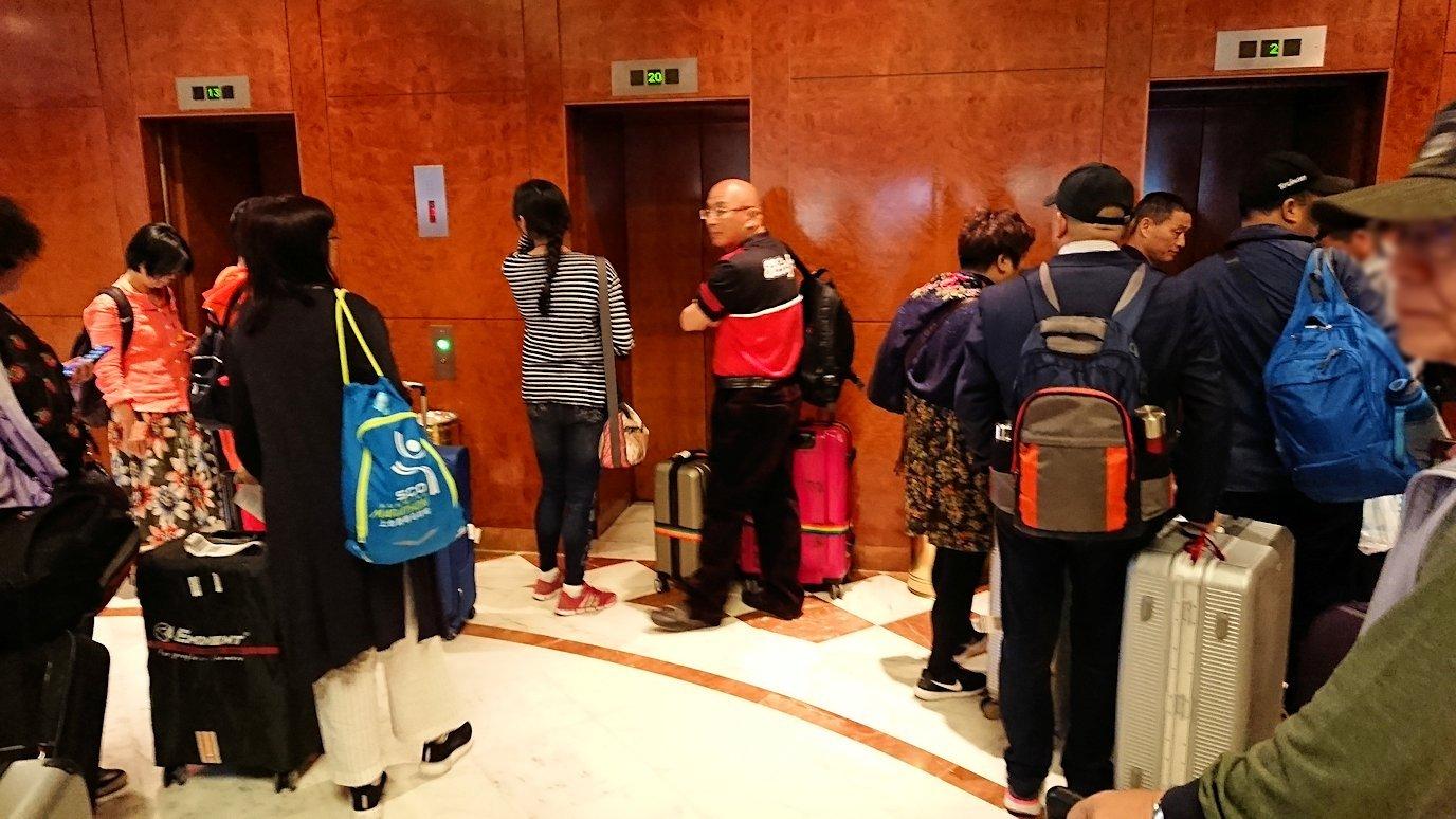 チュニジアのチュニスにあるエルムラディ・アフリカ・ホテルにチェックイン3