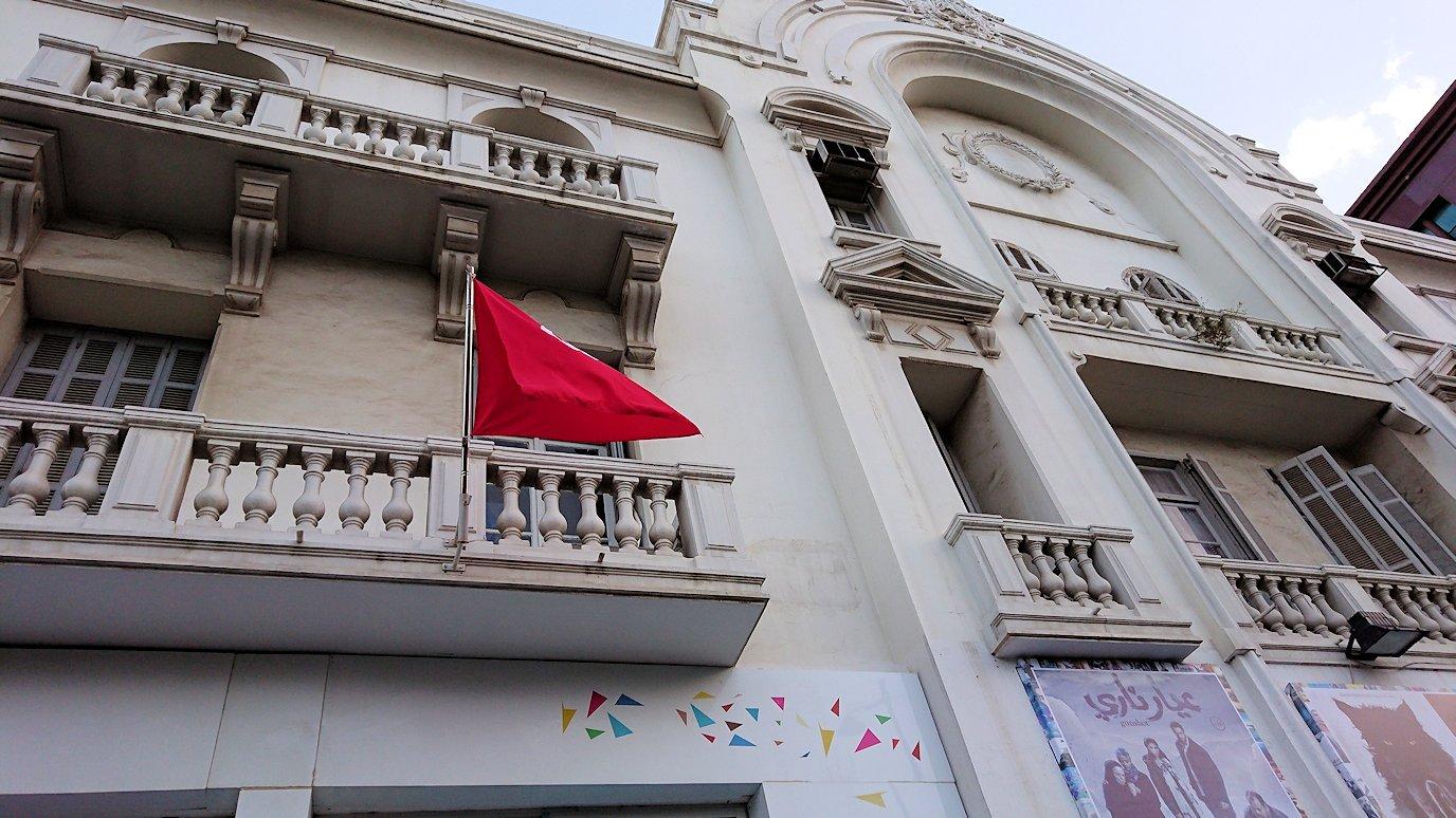 チュニジアのチュニスにあるエルムラディ・アフリカ・ホテルの部屋の様子は?6