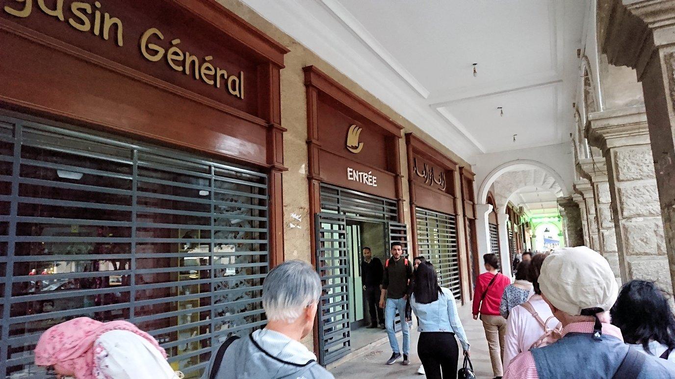 チュニジアのチュニスにあるエルムラディ・アフリカ・ホテルから歩いてスーパーマーケットに到着4