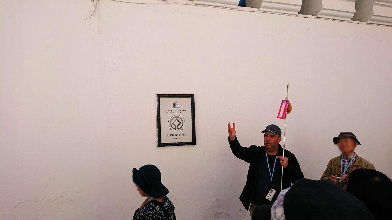 チュニジア:チュニスのメディナのメイン通りを進みながらグランドモスクに8