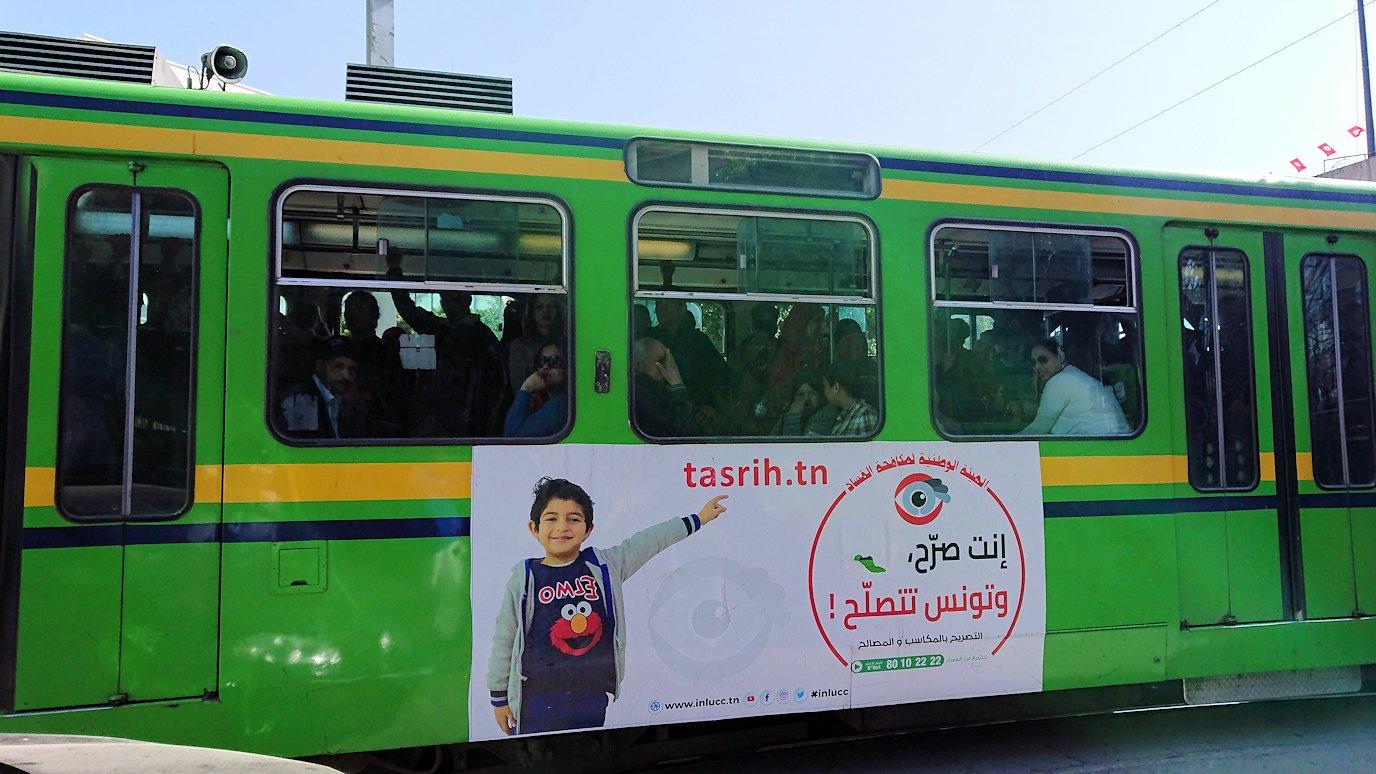 チュニジア:チュニスのメディナの観光を終了しホテルに戻る9
