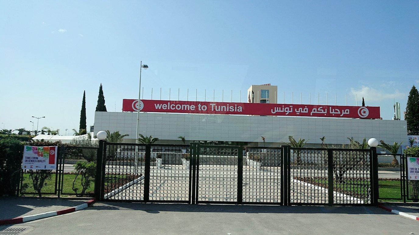 チュニジア:チュニスからイシュケウル国立公園へバスで移動する2