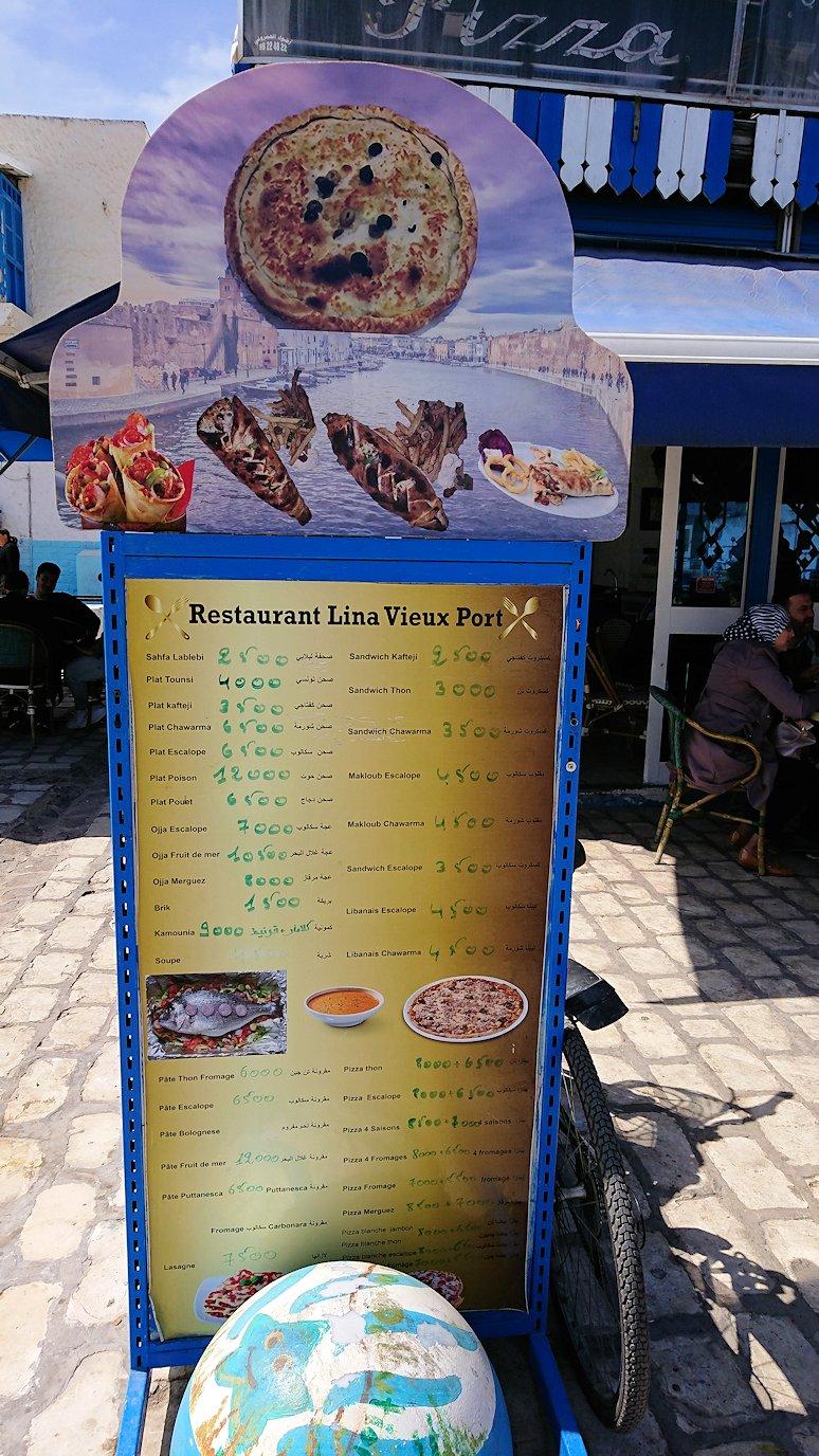 チュニジア:ビゼルトの街で旧港付近を散策8