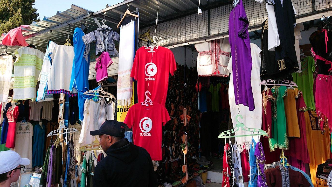 チュニジア:シディ・ブ・サイドでそろそろバスに戻る7