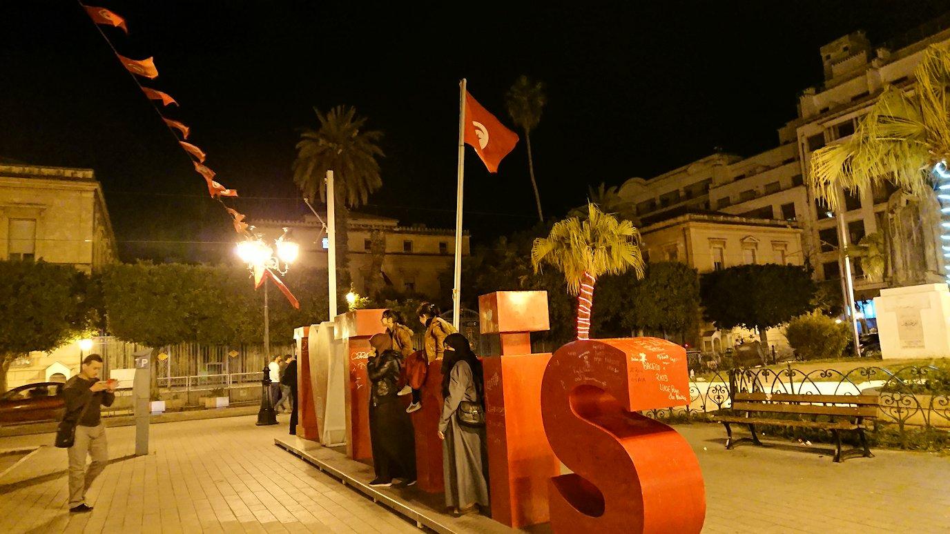 チュニジア:チュニスの夜を散策する4