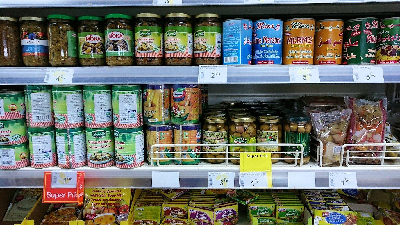 チュニジア:チュニスの夜を散策しスーパーに立ち寄る2
