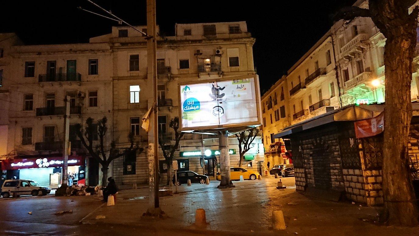 チュニジア:チュニスの夜を散策しスーパーに立ち寄る6