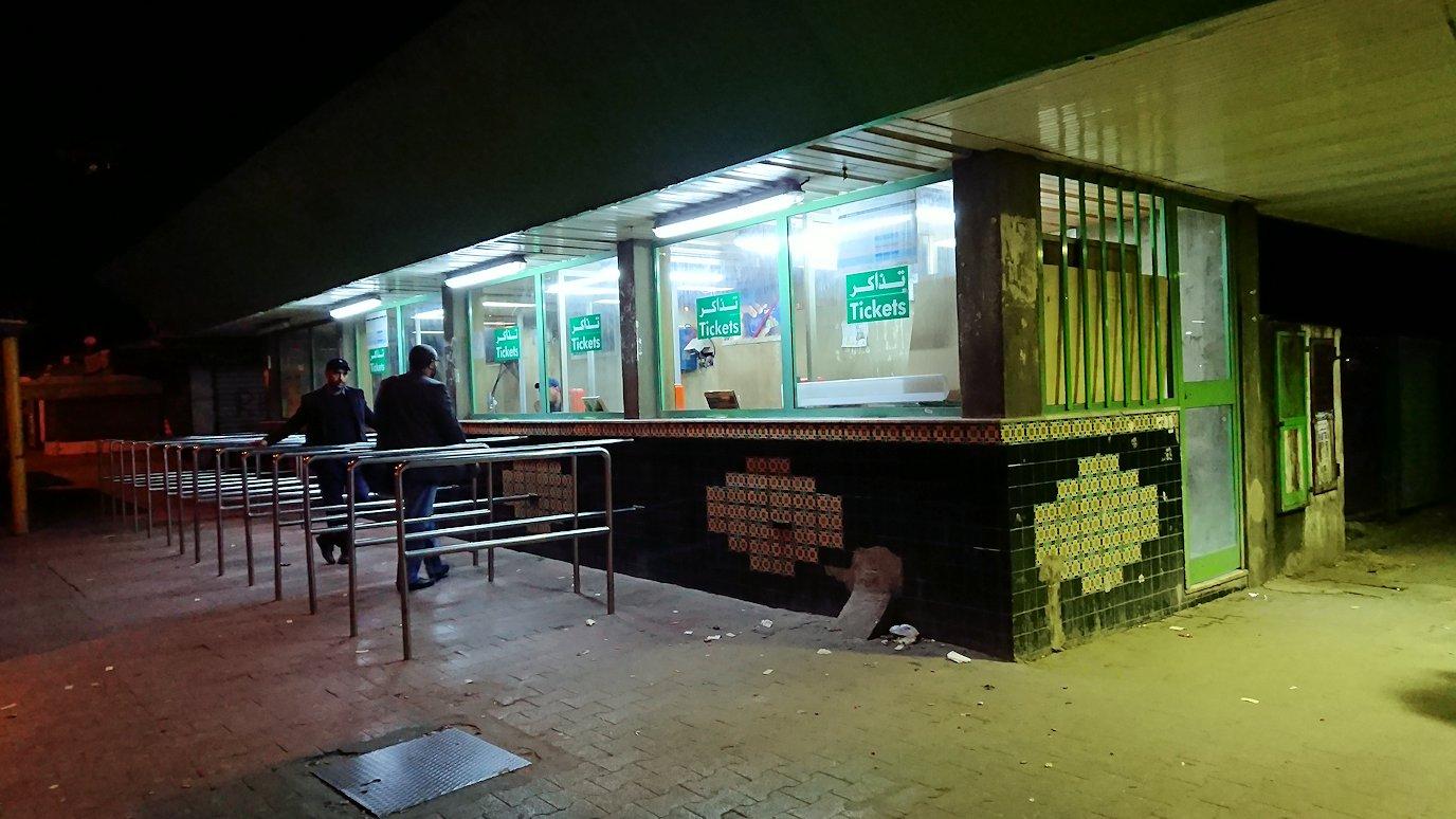 チュニジア:チュニスの夜を散策しスーパーに立ち寄る8
