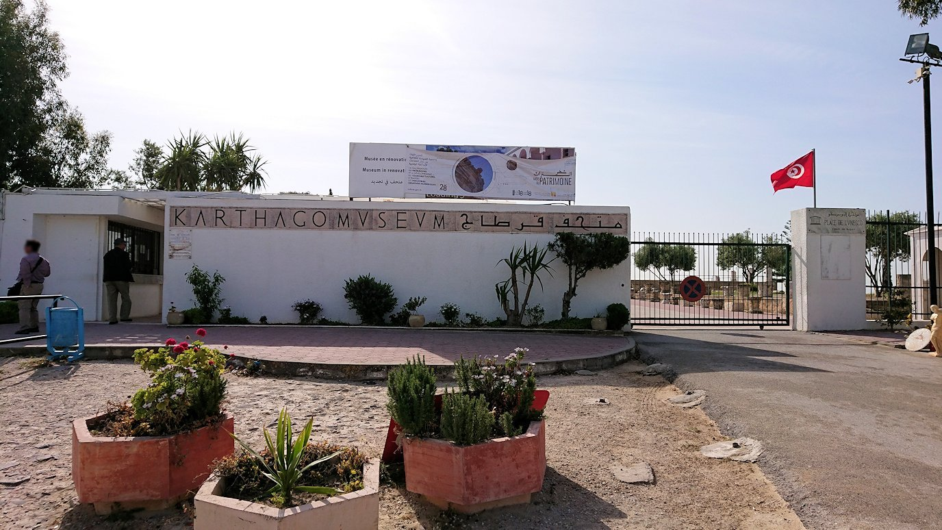 チュニジア:チュニスからカルタゴ遺跡に移動する8