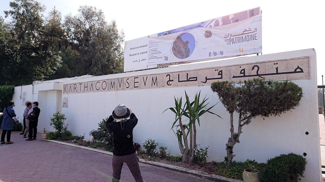 チュニジア:カルタゴ遺跡のビュルサの丘から観光開始3
