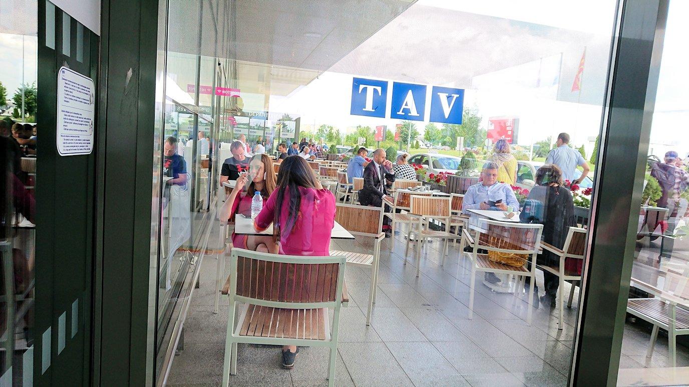 北マケドニアのスコピエ空港に到着5