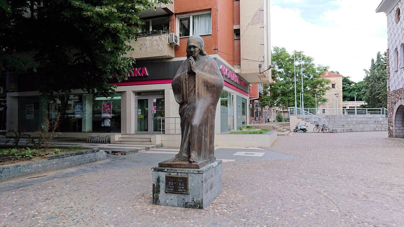 北マケドニアのスコピエ市内にあるマザーテレサ記念館に入る