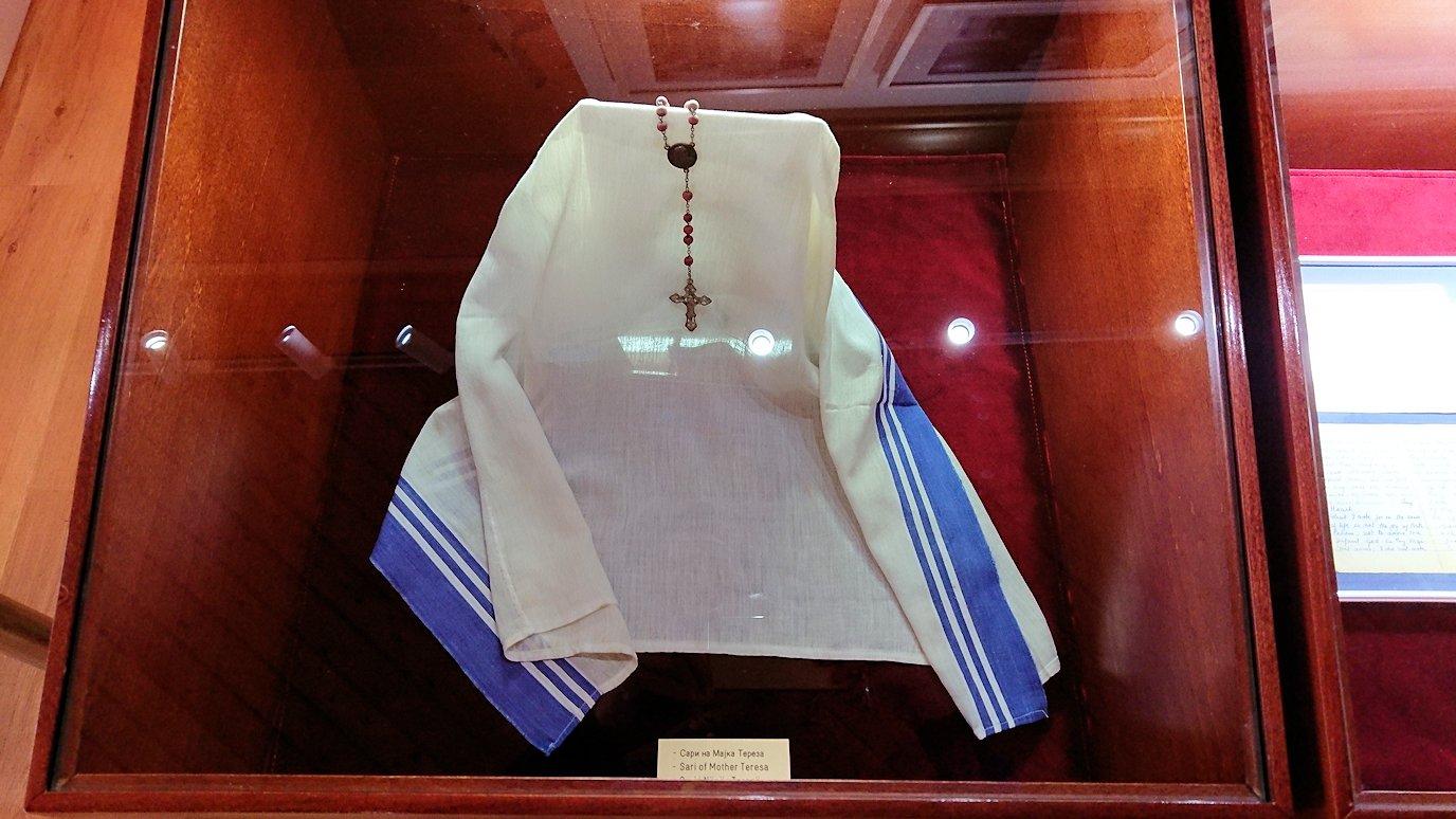 北マケドニアのスコピエ市内にあるマザーテレサ記念館にて中を見学3