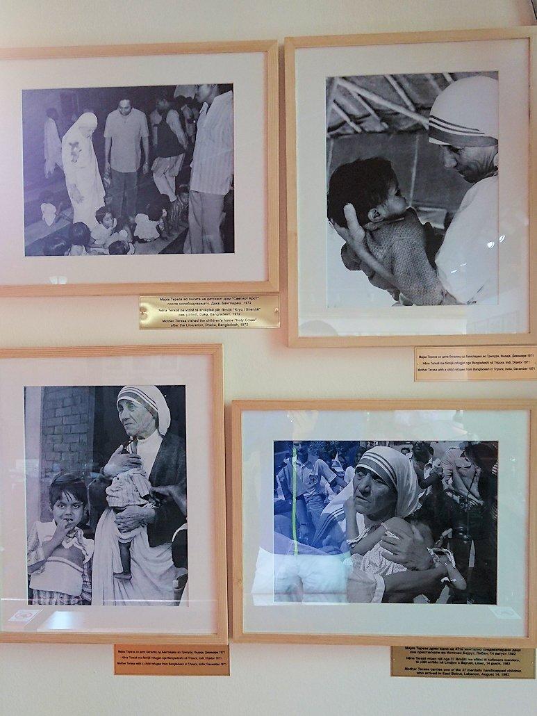 北マケドニアのスコピエ市内にあるマザーテレサ記念館にて中を見学4