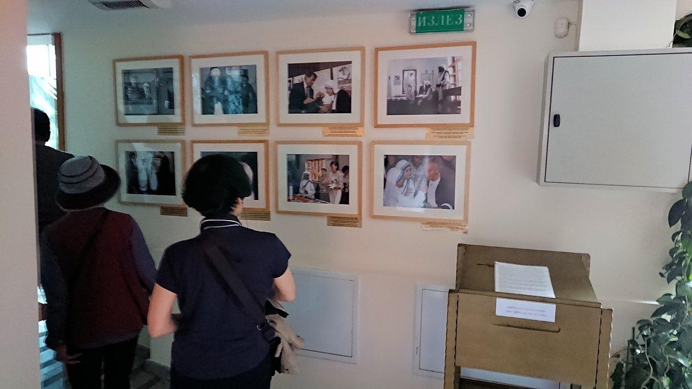 北マケドニアのスコピエ市内にあるマザーテレサ記念館にて中を見学9
