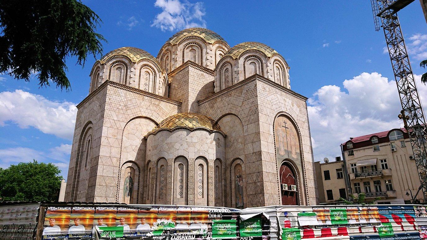 北マケドニアのスコピエ市内にあるマザーテレサ記念館の見学が終了する4