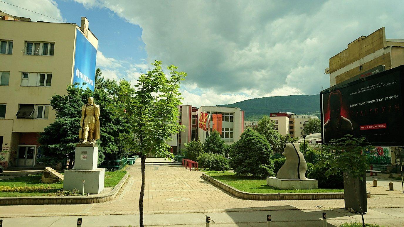 北マケドニアのスコピエ市内からオフリドへバスで移動3