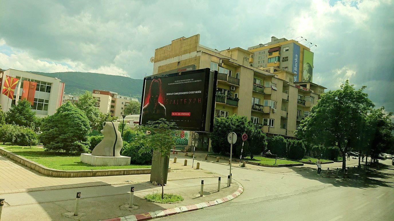 北マケドニアのスコピエ市内からオフリドへバスで移動4