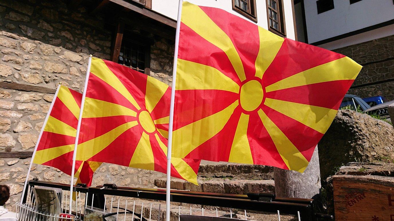 北マケドニアのオフリド湖遊覧終了しオフリドの街を歩いて聖ソフィア教会を目指す1