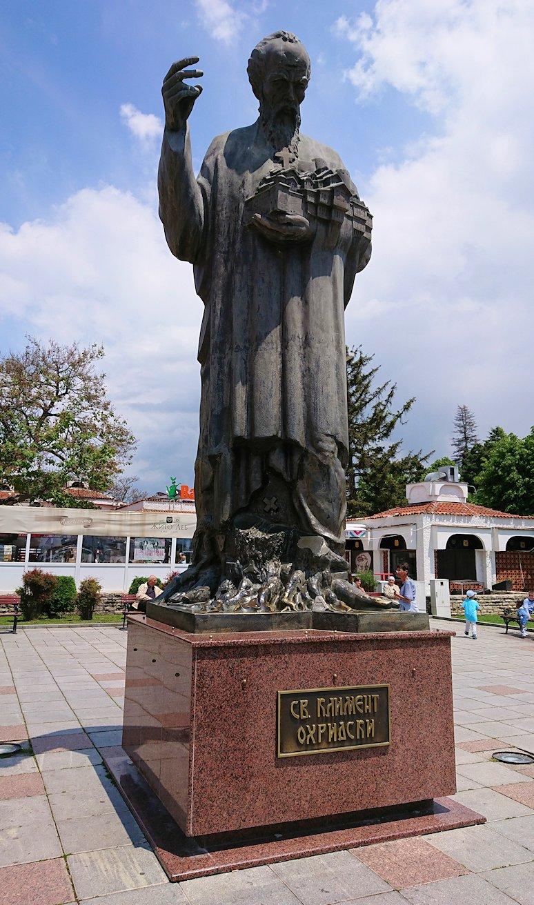 北マケドニアのオフリドで中心街を歩く7
