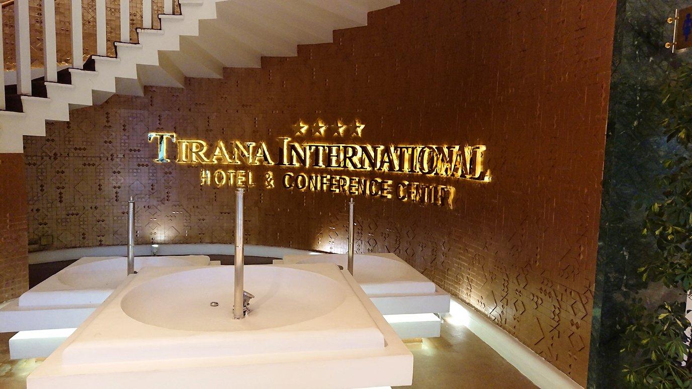 アルバニアで首都ティラナのホテル・インターナショナルにチェックイン