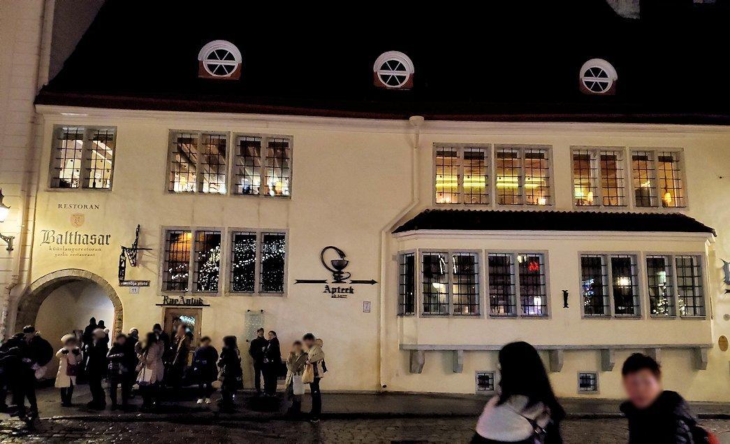 エストニアの首都タリン旧市街地の入口でもあるヴィル門を進んで行ったラエコヤ広場にある最古の薬局