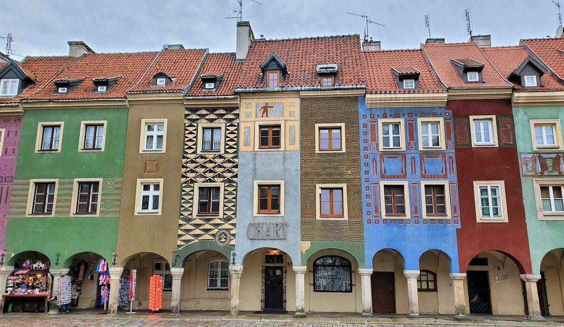 ポズナン旧市街地の広場に並ぶお洒落で可愛い家が綺麗に並ぶ