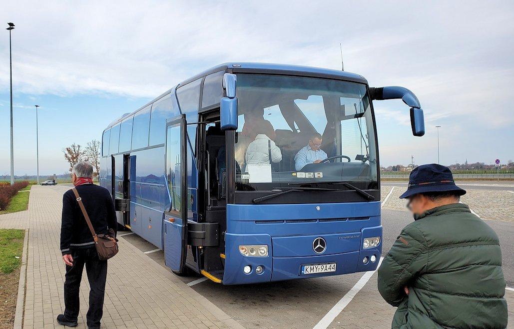 今回のバス