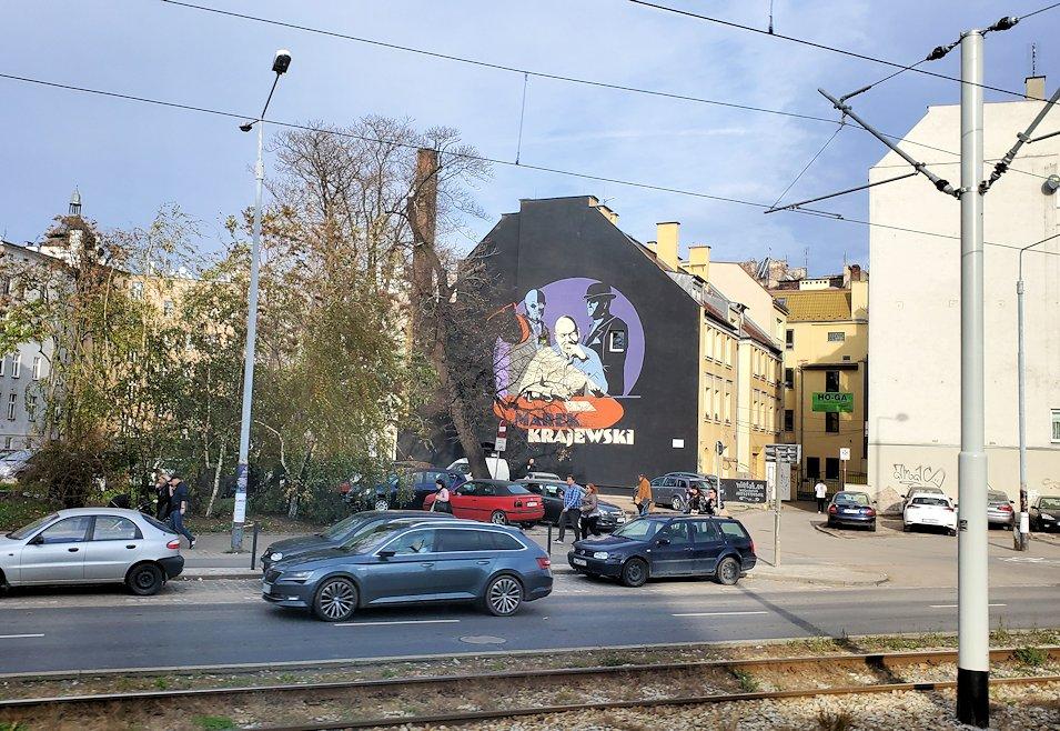 ヴロツワフの街並み2