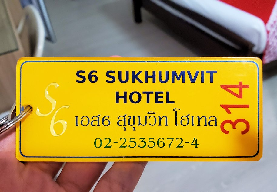 「OYO 299 クラウン Bts ナナ ホテル」の部屋の鍵