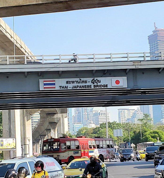 バンコク市内で地下鉄「シーロム駅(Si Lom)」を上がった場所にあった陸橋に入っていた日本国旗